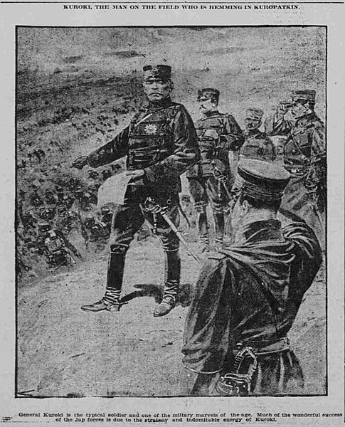 Tamemoto Kuroki on the battlefield in the Russo-Japanese War