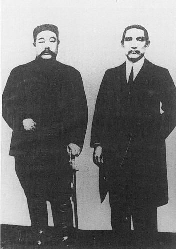 Sun Yat-sen (First President of the Republic of China) and Li Yuanhong