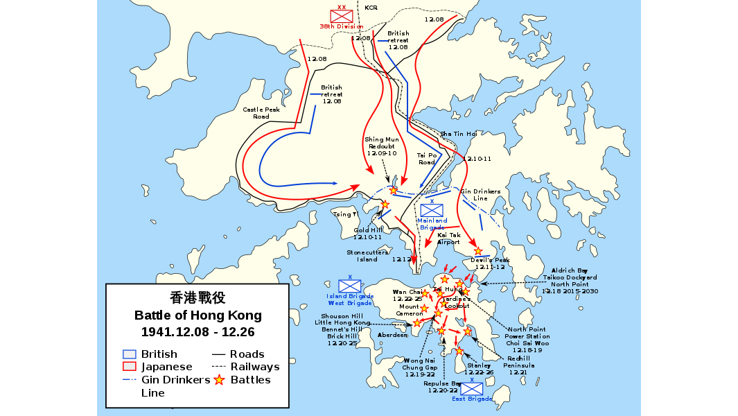 The Battle for Hong Kong – London's Lost Cause?