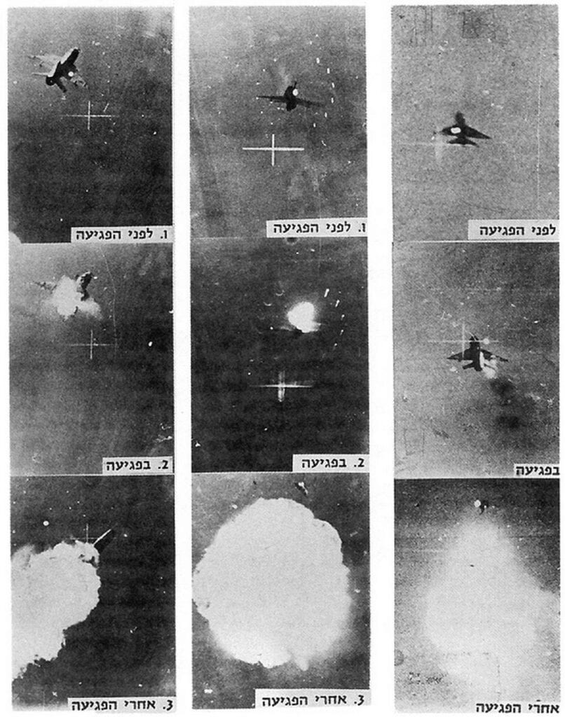 Israeli Gun Camera Footage of MiG-21's