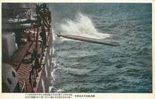 Japanese Type 93 Long Lance Torpedo